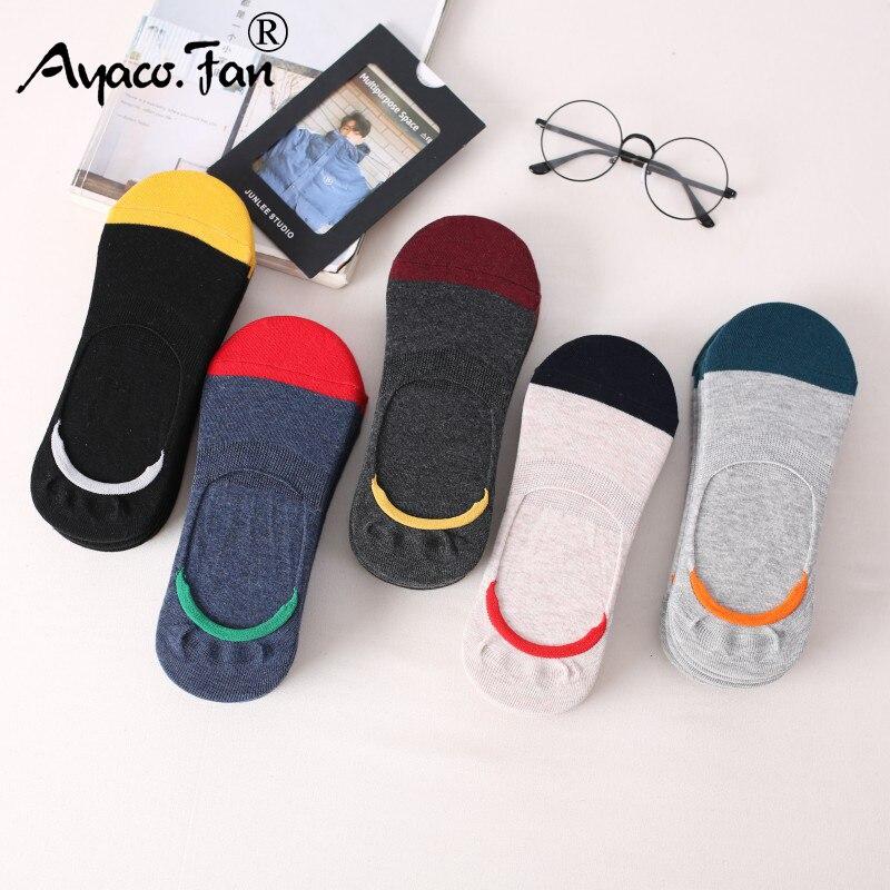 5 Pairs/Lot Men's   Socks   New Non-slip Silicone Invisible Boat Compression   Socks   Male Ankle   Sock   Harajuku Men Meias Cotton   Socks