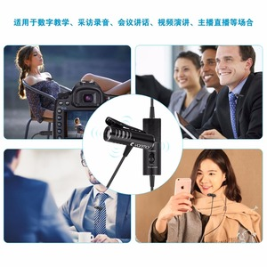 Image 5 - Yanmai Professional Clip On 3.5mm Plug Lavalier Omni directional Broadcast Condenser Microphoe for Smartphone camera and PC