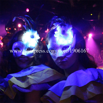 New Design LED Luminous Light UP Masquerade Mask Party Queen Mask Light Suits Dance Accessories Halloween Customizable