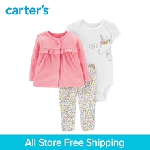 3pcs colorful unicorn bodysuit floral pants button-front cardigan set Carter's baby girl spring autumn clothing 126H645
