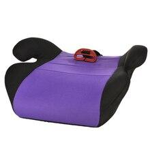 Многофункциональное детское безопасное автомобильное сиденье, утолщенные стулья, подушка для детей и детей в автомобиле, От 3 до 12 лет, переносное, для путешествий, детский бустер, автомобильное кресло