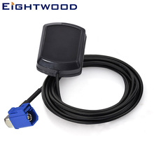 Eightwood Custom Automobile Active Aerial GPS Antenna Fakra C Female MFD2 RNS2 RNS-E MFD