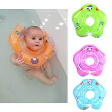 Детское плавающее кольцо на шею для купания для новорожденных, детское кольцо на шею для плавания, надувной матрас с мультипликационным рисунком для бассейна, плавательный круг для детей 0-24 месяцев, аксессуары для бассейна