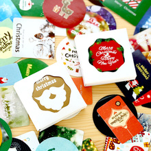 45pcs/lot 4.7*4.7cm Cute Decorative Stickers Christmas Labels Diary Gift Box Decoratio Baking