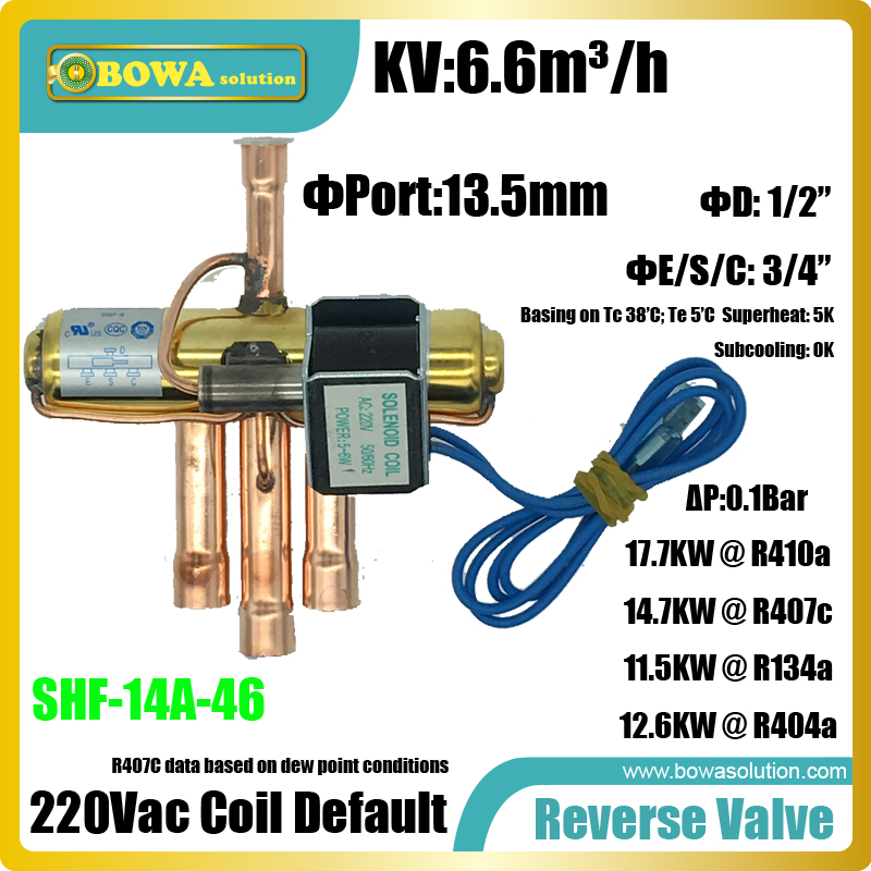 4-way reverse solenoid valves is suitable for kinds of heat pump air conditioners, such as VRV or VRF air conditioner system лосьон лосьон the sampar sampar 100ml