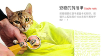 12pcs Lot CAT GROOMING BAG No Scratching Biting Restraint Bathing Cut Nails Multifunctional Bath Mesh Bags