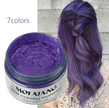 FashionUnisex Color Hair Wax Dye Color Styling Temporary Colors Cream BLUE Burgundy Gray Hair Dye Wax Easy Wash Plants Component