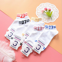 2018 10 pieces=5 pairs spring summer cotton invisible socks women female Spandex ankle white print sox hot