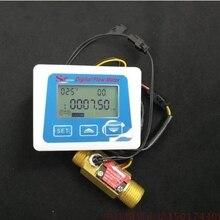 G1/2 זרימת חיישן דיגיטלי תצוגת זרימת מד Flowmeter totameter אלקטרוני מים מטר טמפרטורת זמן