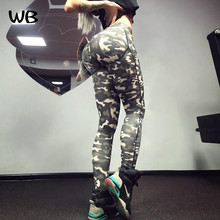 Camouflage printing Women's Capris Casual Skinny Fashion Autumn Winter Europe and America Women Pencil Pants Best Sellers