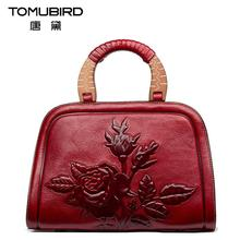 Famous model high-quality Genuine leather-based girls bag  2016 new authentic embossed purse Shoulder Messenger Bag Shell package deal