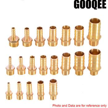 1pcsBrass łącznik rurowy 4 6 8 10 12 14 16 19mm końcówka króćca do węża 1 8 #8222 1 4 #8221 1 2 #8222 3 8 #8221 BSP złącze męskie wspólne miedzi łącznik tanie i dobre opinie Tuleja Mężczyzna Hexagon Zmniejszenie Barb PC Type Odlewania 4mm 6mm 8mm 10mm 12mm 14mm 16mm 19mm 1 8 BSP 1 4 BSP 3 8 BSP 1 2 BSP