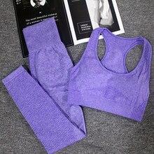 Vital Seamless Yoga Set Women Fitness Clothing Sportswear Woman Gym Leggings Tights Padded Push-up Sports Bra 2 Pcs Sports Suits