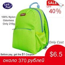 Larkpad детей Mochila Escolar Школьный для маленьких девочек и мальчиков мини детей школьного рюкзака мешки для детей, школьные нейлоновая сумка
