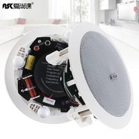 CSL 717 20W Coaxial Fixed Resistance Radio Ceiling Speaker Public Broadcast Background Music Speaker for Home / Supermarket