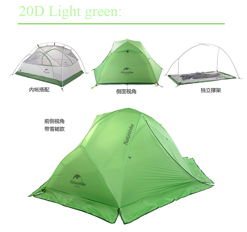 Naturehike Galaxy 2 ultralight outdoor 2 double layer 20D silicone coated camping tent with snow skirt with groundsheet naturehike ultralight 20d silicone coated 2 person double layer waterproof camping tent with snow skirt
