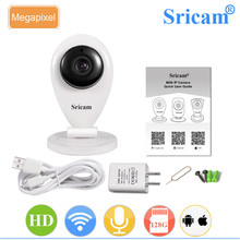 Sricam SP009 HD 720P Mini Wifi IP Camera Wireless P2P Baby Monitor Network CCTV Security Camera Home Mobile Remote CMOS Webcam