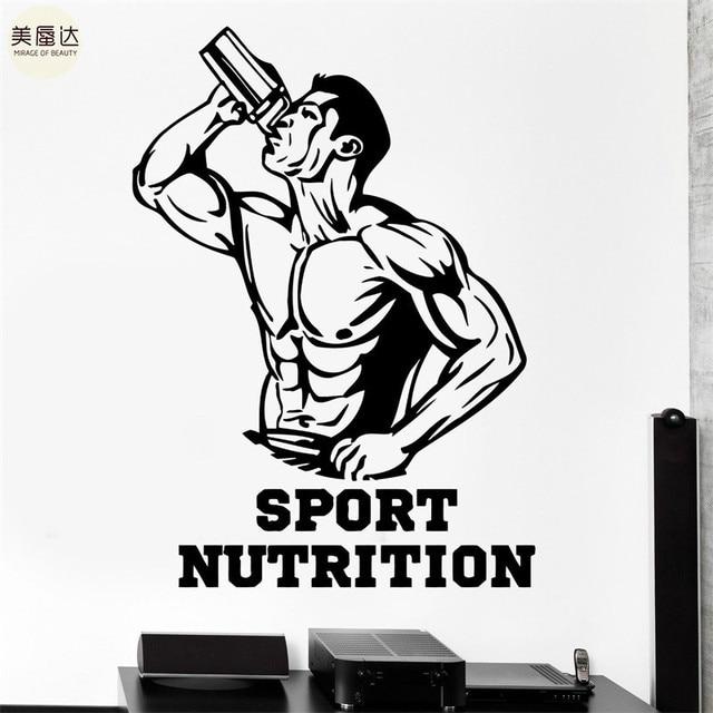Wall Sticker Sport Nutrition Bodybuilding Bodybuilder Muscle Vinyl