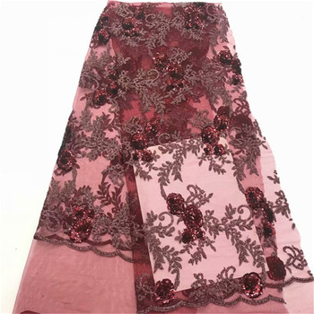 African Sequins Lace Fabric 2018 Embroidered Nigerian Laces Fabrics High Quality French Tulle Lace Fabric For Women gold green