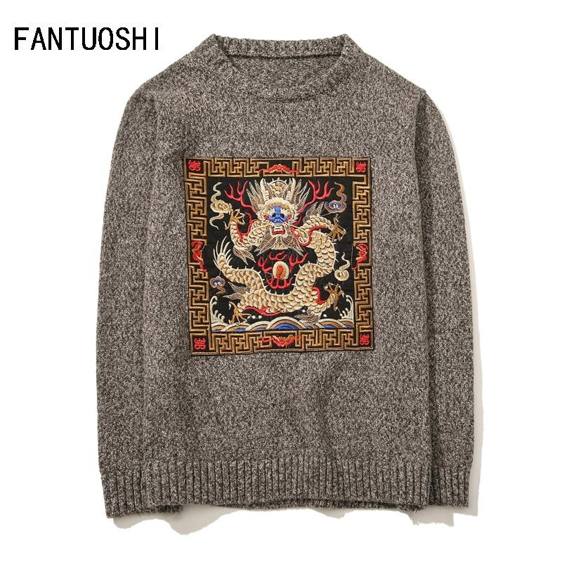 Men Sweater 2018 autumn New pullover Sli