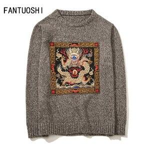 Men Sweater 2019 autumn New pullover Sli