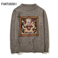 Мужской свитер 2018 Осень Новый пуловер Slim Fit с длинным рукавом мужской вязаный свитер мужской с круглым вырезом Дракон узор плюс размер 5XL