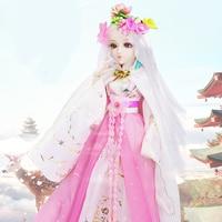 45cm Flower Fairy Princess Girl Dolls 1/4 Bjd Dolls Full Set 14 Jointed Action Figure Girls Toys Birthday Gift