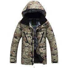 In 2016 the latest male ski ski jacket multi color combination wind waterproof jacket winter ski