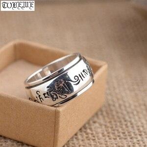 100% 925 Silver Tibetan Six Wo