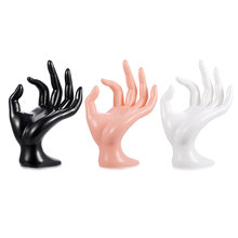 Best OK Type Design Mannequin Hand Finger Model Jewelry Ring Necklace Chain Stand Display Female Plastic Hand Mannequin(China)
