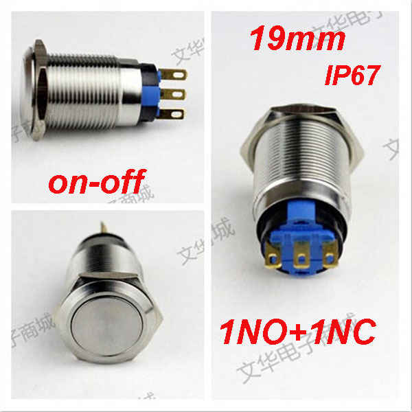 HABOO metal switch 19mm push button switch anti-vandal flat head latching switch 250V 3A shipping free