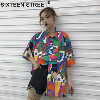 2018 Harajuku Fashion Women Blouses Summer Vintage Kimono Kawaii Cardigan Thin Sun Protection Shirts Cover Up Sunscreen Blouse