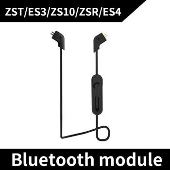 For ZST ES3 ZS10 ZSR ES4 Bluetooth 4.2 Wireless Upgrade Module Cable Detachable Cord Applies Original Headphones