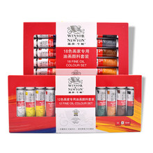 цена на Winsor Newton Oil Paint Set Student Oil Painting Pigment 12/18 Colors 12ml Oil Color Paints Oleo Pintura Colores Art Supplies