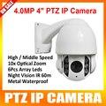 Телеметрией HD H.265 Mini 4 Дюймов Высокая Средняя Скорость PTZ 4MP Ip-камера Открытый Водонепроницаемый 10X Оптический Зум ИК 60 м Мобильные P2P Просмотра