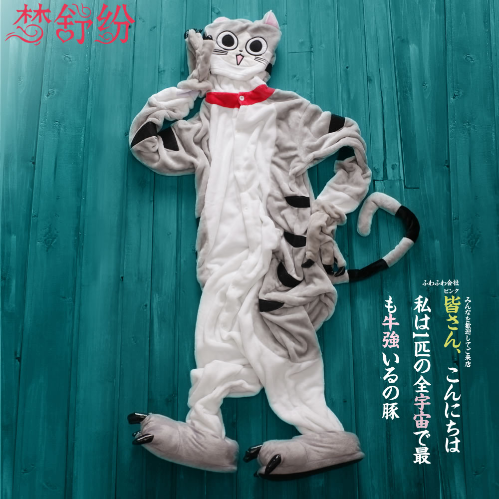 Autumn and winter Cat cartoon animal lovers and children wear flannel pajamas Home Furnishing coral Siamese child