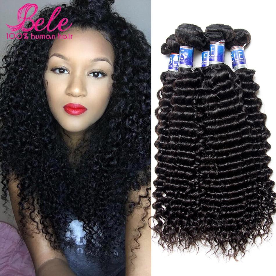 Gem Beauty Brazilian Curly Hair 3 Bundles Lot Unprocessed Human Hair