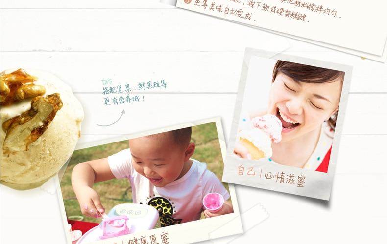 Ice Cream Machine Children Mini- Ice Cream Machine Household Small-sized Fully Automatic Ice Cream Trigger Commercial 14