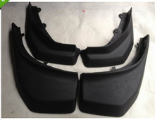Mud Flaps Mud Guards for Rover Evoque Pure & Prestige 2012 4pcs mud flaps mud guards for land rover rover sport 2006 2012