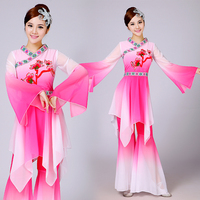 Pink Fan Dance Clothing Classical Clothes Yangko Dance Costumes National Umbrella Clothes For Adult Chinese Folk