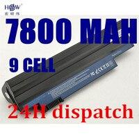 HSW batería de 9 celdas para Acer Aspire One 522 D255 722 AOD260 D255 D255E D257 D257E D260 D270 E100 AL10A31 AL10B31 AL10G31