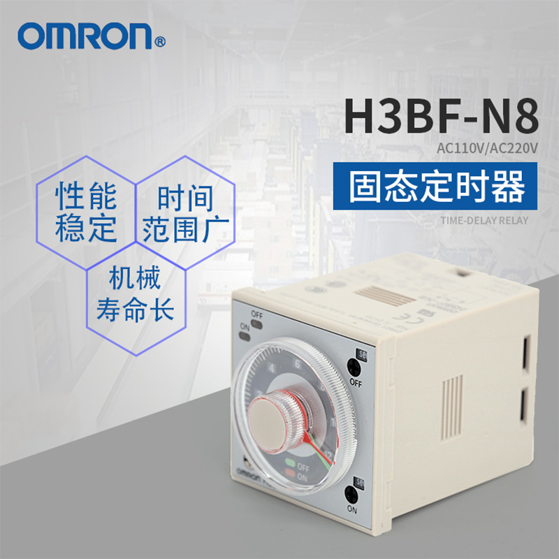 H3BF-N8 AC110V New and original OMRON Adjustable cycle time delay relay 110VAC Double set the timer dhl ems 2 lots omron automation h3bg n8h 100 120vac time delay