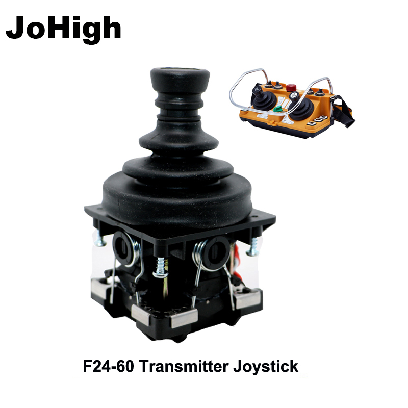 JoHigh F24 60 Wireless Industrial Electric Hoist Remote Control Rocker Remote Accessory 1piece Original Joystick