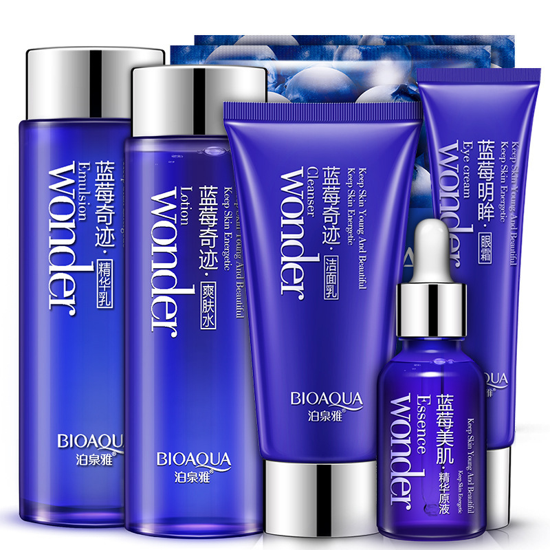 BIOAQUA Blueberry Moisturizing Skin Care Suit Essence Cream+EssenceLiquid+Toner+Cleanser+EyeCream+Mask Facial Care Set Whitening