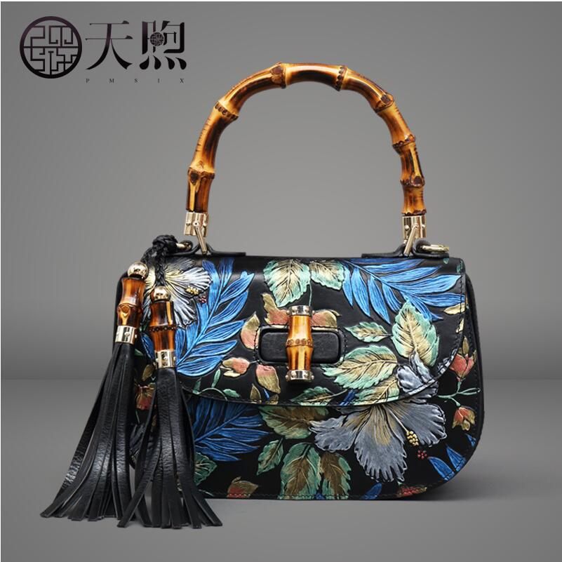 Pmsix2017 new hit color leather embossed handbag Exquisite embossed retro shoulder Messenger bag Bamboo bag