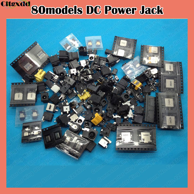 cltgxdd 80models/80pcs Widely using Laptop/tablet/notebook DC Power Jack Socket Connector For Samsung/Asus/Sony/Nokia/Acer etc