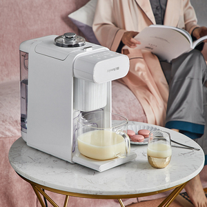 Image 2 - New Joyoung K1/K61 Multifunction Coffee Soymilk Maker Household Office Soybean Milk Machine Smart Appointment Cleaning Blender