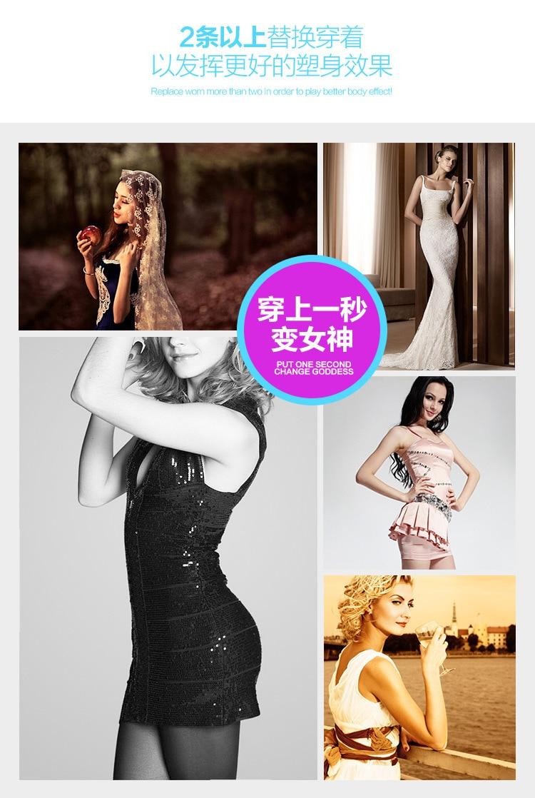 Sexy Women Body Girdle Breathable Ultrathin Tight bellyband Waist Belt Vest Mesh Corset Slimming Body Shaping Band Belt (18)