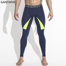 Бренд ganyanr колготки для бега Мужские штаны йоги спортивные