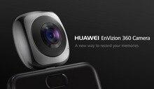 CV60 orijinal HUAWEI EnVizion 360 kamera uygula Mate30 Pro P30 Pro Mate20 Pro panoramik kamera lensi hd 3D canlı spor kamera